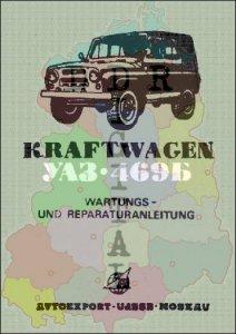 Wartungs- und Reparaturanleitung Kraftwagen GAZ 469 B