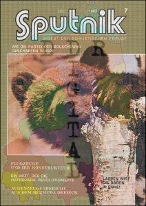 Sputnik Juli 1983