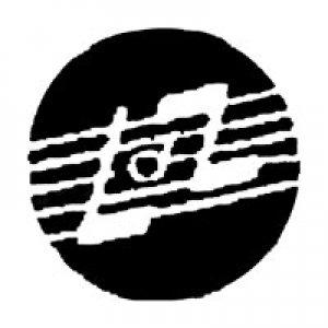 VEB Lied der Zeit Musikverlag Berlin