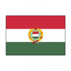 VR Ungarn