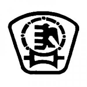 Vychodoslovenske strojirne n. p. Kosice
