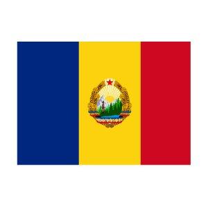 SR Rumänien